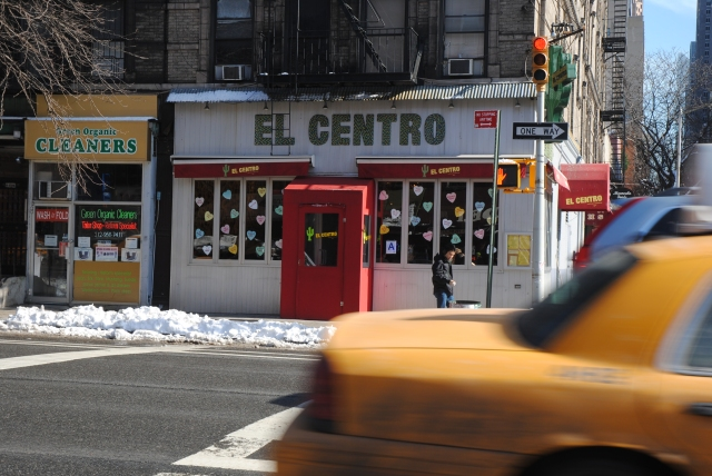 One of our favorite Sunday brunch spots, El Centro in Hells Kitchen